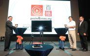 pockettimes launch
