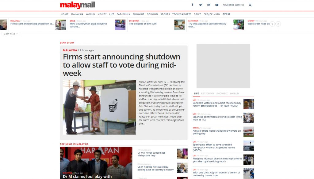 Malay Mail Launches New Website As Part Of Its Digital Initiative Marketing Magazine Asia