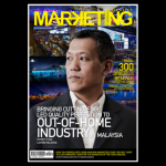 Leyard lights up MARKETING's Issue 229!