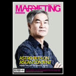 Astro's Henry Tan is in MARKETING's latest issue!
