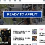 Malay Mail launches Chinese news portal