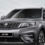 """Received an invitation card to the """"the official launch of Proton X70"""" recently? It's fake!"""