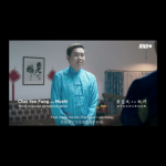 RHB CNY video focuses on family support for success