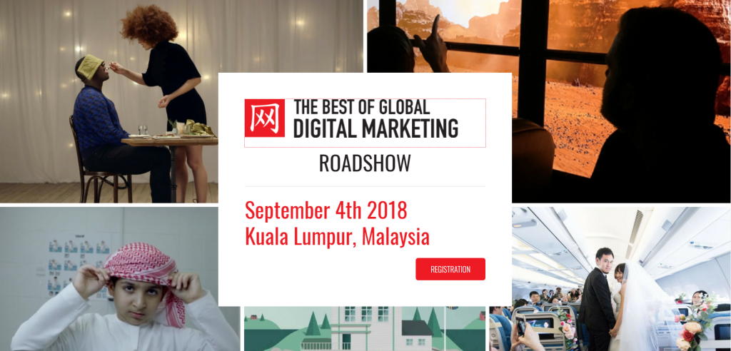 The Best of Global Digital Marketing Conference