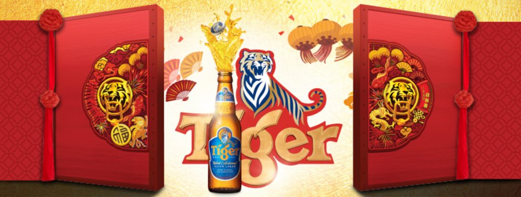 tiger beer resized