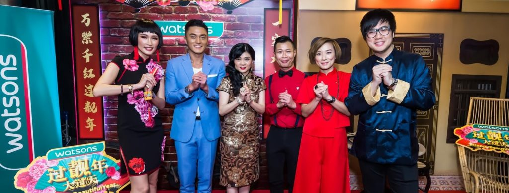 Watsons celebrates CNY with 40's themed video on family and sibling