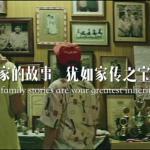 Digi reminds Malaysians the importance of grandfather stories