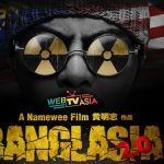 Banglasia 2.0 out tomorrow with some re-shoots done for approval