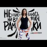 Reebok goes edgy with new Russia campaign