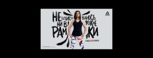 Reebok-Goes-Edgy-Russia
