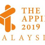Shoutout: Deadline Extension on for APPIES 2019