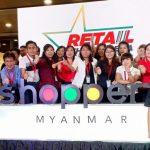 shopper360 Limited introduces ShopperPlus Myanmar