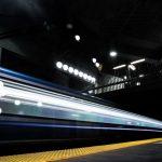 Seven societal trends that are impacting design