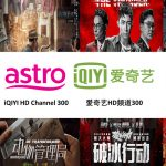 Astro offers world's first iQIYI branded channel