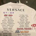 Versace, Givenchy and Coach Apologize to China After T-Shirt Row