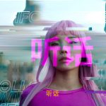 New campaign for Vidal Sassoon 'encourages young Chinese to express their true self'