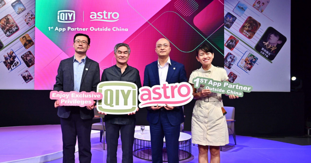 Frank Ye, Head of International Business, iQIYI & Astro Vice President, Chinese Customer Business