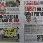 PKR newspaper ends operations, to migrate online