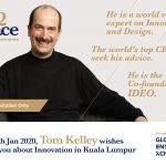 Get ready to meet a Global Legend of Innovation & Design