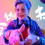 Panasonic CNY video discovers the hidden meaning behind a commonly asked question