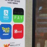 E-wallet: M'sia's aspiration towards a cashless society