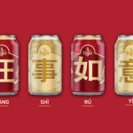 Tiger brings on the Ong with its 2021 CNY campaign launch
