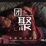 This CNY film explores the source of happiness for survivors of critical illness