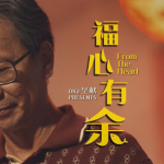 Digi tell a true story 'From the Heart' in its 2021 CNY TVC