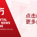 Oriental Daily to cease printing and move fully online, say sources